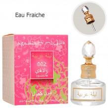 Масло (Eau Fraiche 002), edp., 20 ml