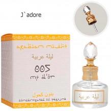 Масло ( J`adore 005), edp., 20 ml