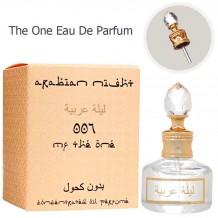 Масло ( The One Eau De Parfum 007), edp., 20 ml