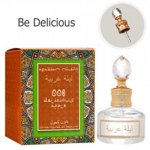 Масло (Be Delicious 008), edp., 20 ml