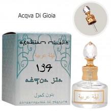 Масло ( Acqva Di Gioia 134), edp., 20 ml