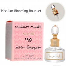 Масло ( Miss Lor Blooming Bouquet 190 ), edp., 20 ml
