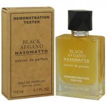 Тестер Nasomatto Black Afgano, edp., 110 ml