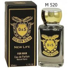 Golden Nasomatto Black Afgano M 520, edp., 50 ml