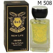 Golden Silva Christian Dior Fahrenheit Men M 508, edp., 50 ml
