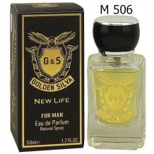 Golden Silva Dior Sauvage Men M 506, edp., 50 ml