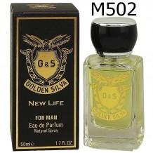 Golden Silva Giorgio Armani Gio M 502, edp., 50 ml