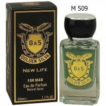 Golden Silva Hugo Boss № 6 M 509, edp., 50 ml