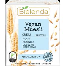 Vegan Muesli Увлажняющий Крем Пшеница+ Овёс+Кокосовое Молоко, 50 мл