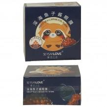 Патчи Sersanlove  Extract Caviar (икра)
