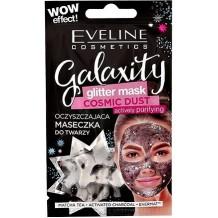 Eveline Glitter Mask Активно Очищающая Гелевая Маска С Блестящими Частичками, 10мл