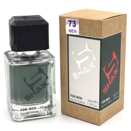 Shaik (Gucci By Gucci Men M 73), edp., 50 ml