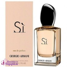 Giorgio Armani Si Woman, edp., 100 ml