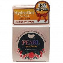 Патчи Koelf  Pearl Shea Butter