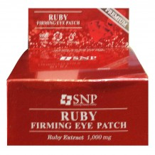 Патчи Ruby Firming Eye Patch
